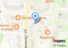 Компания «Ростехинвентаризация-Федеральное БТИ ФГУП» на карте
