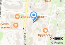 Компания «Свадебный салон на ул. Адасько» на карте