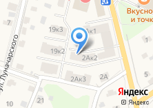 Компания «Строящийся жилой дом по ул. Макарова (г. Звенигород)» на карте