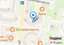 Компания «ИСТРАРЕАЛ» на карте