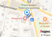 Компания «Салон-парикмахерская на ул. Василия Фабричного» на карте