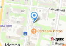 Компания «Мясной домик» на карте