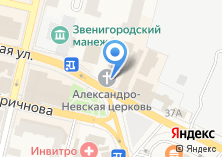 Компания «Храм Александра Невского в Звенигороде» на карте