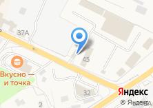 Компания «Одинцовское ПАТП» на карте
