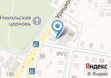 Компания «Специализированная ритуальная служба муниципального Истринского района» на карте