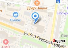 Компания «Пункт техосмотра» на карте