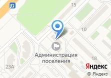 Компания «Администрация поселения Киевский» на карте