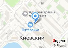 Компания «ЖКХ Киевский» на карте