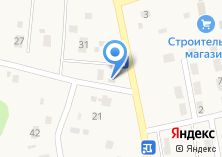 Компания «Тавиант» на карте