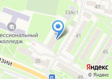 Компания «Отдел опеки и попечительства по Истринскому муниципальному району» на карте