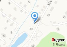 Компания «Почтовое отделение №143344» на карте