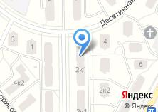 Компания «Борисоглебское» на карте