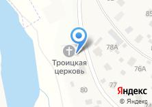 Компания «Церковь Троицы Живоначальной в Козино» на карте