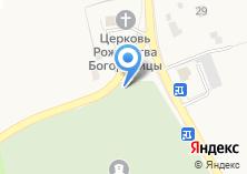 Компания «Руднево» на карте