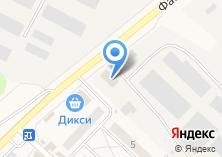 Компания «ПКФ Стройбетон» на карте