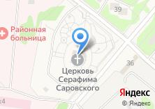 Компания «Церковь Серафима Саровского» на карте