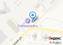 Компания «АЗС Сибирьнефть» на карте