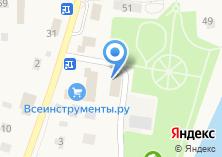 Компания «РЭП ГОЛИЦЫНО» на карте