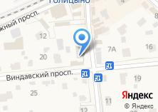 Компания «ПапаБургер» на карте