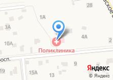 Компания «Голицынская поликлиника» на карте