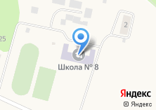 Компания «Санаторная школа-интернат №51» на карте