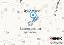 Компания «Храм Вознесения Господня» на карте