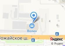 Компания «Волин» на карте