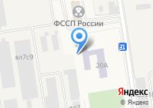 Компания «Маловяземская средняя общеобразовательная школа» на карте
