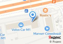Компания «VOLVO CAR M1» на карте