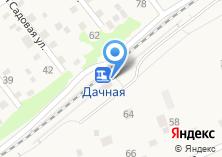 Компания «Дачная железнодорожная станция» на карте