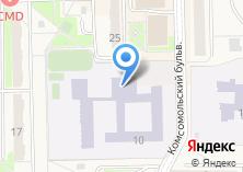 Компания «Лицей №1 им. Г.С. Титова» на карте