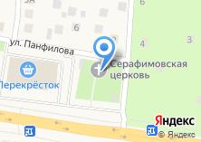 Компания «Церковь Преподобного Серафима Саровского в Снегирях» на карте