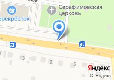 Компания «Ремонтная мастерская на Московской» на карте