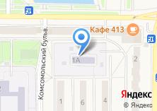 Компания «Детский сад №3 Белочка» на карте
