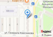 Компания «Эстейт» на карте