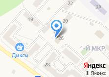 Компания «ЕДИНСТВО» на карте