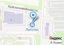 Компания «ВинтрестЪ» на карте