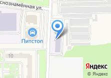 Компания «Профессиональное училище №11» на карте