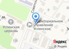 Компания «Аэроцифровая съемка» на карте