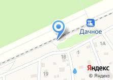 Компания «Дачное» на карте
