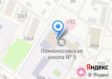 Компания «Успенский лицей» на карте