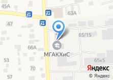 Компания «КАБУКИ» на карте