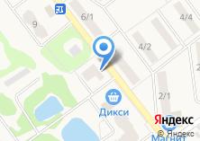 Компания «Туристическое агентство» на карте