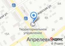 Компания «Администрация городского поселения Апрелевка» на карте