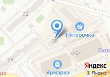 Компания «МАГАЗИН КОСМЕТИКИ И ПАРФЮМЕРИИ АЛИСА» на карте