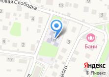 Компания «Детский сад №42 центр развития ребенка» на карте