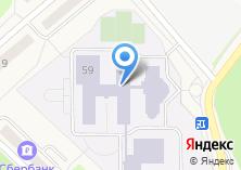 Компания «Апрелевская основная общеобразовательная школа №1» на карте