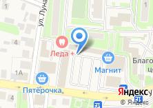 Компания «Почтовое отделение №143581» на карте