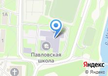 Компания «Павловская средняя общеобразовательная школа» на карте
