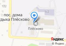 Компания «Плесково» на карте